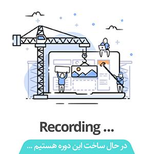 Recording workshop roshdemali درحال ساخت دوره آکادمی رشد مالی